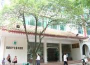宁化县中医院