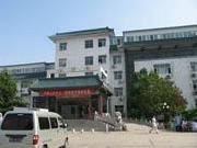 安阳市第二人民医院