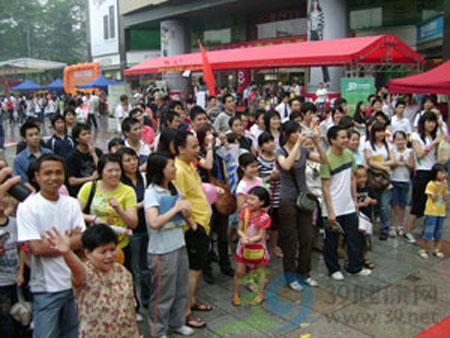 2008首届健康节 情系灾区