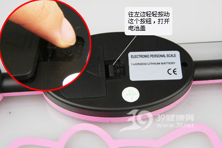 Hello Kitty 电子体重计单品评测
