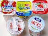 草莓果粒酸奶对比评测