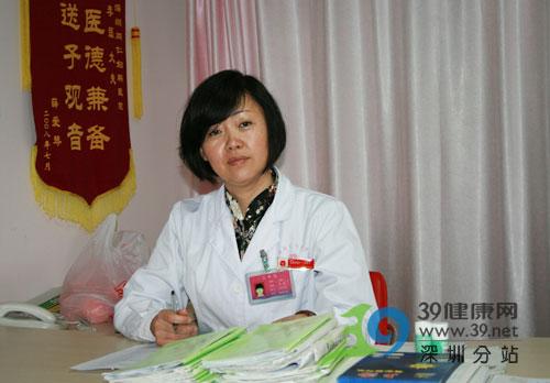 不孕不育专家李磊谈不孕不育的防治