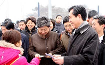 河北省唐山市举行活动