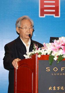 首届中国健康管理论坛在京举行