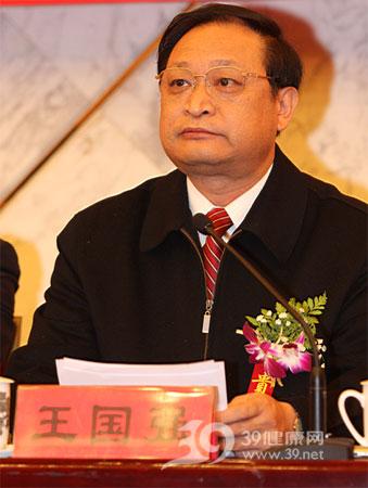 王国强:中医药和是中华民族的瑰宝