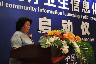山西省医疗卫生信息化朔州市试点启动仪式隆重举行