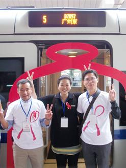 """""""深圳-广州和谐号""""行动"""