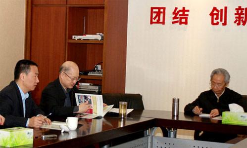 """""""健康中国工程""""――四川地震重灾县基层卫生人员培训项目座谈会在我会召开"""