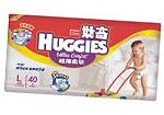 好奇超薄柔软透气婴儿纸尿裤