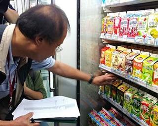 台湾塑化剂事件波及大陆 官方回应塑化剂事件