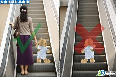 北京地铁事故警示 如何安全乘坐地铁自动扶梯