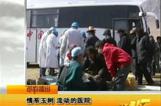 CCTV7 情系玉树流动医院
