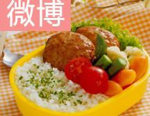 """微博晒美食 """"按图索骥""""选午餐"""