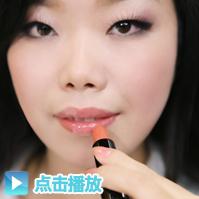 视频学习派对女王妆