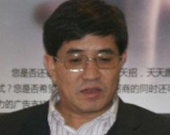 北京友博董事长李振国