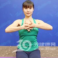 双手互推 拯救产后胸下垂2
