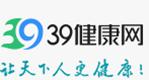 39健康網資訊頻道