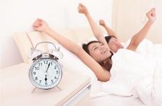 坚持早睡早起,身体会发生哪些变化?