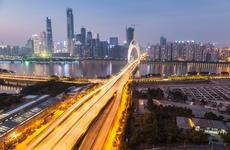 """打造""""互联网+医疗""""新生态,2020年中国肿瘤防治联盟年会暨中国精准医学大会在广州召开"""