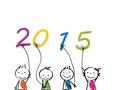2015西安城镇居民医保7月起缴费 缴费方式可选