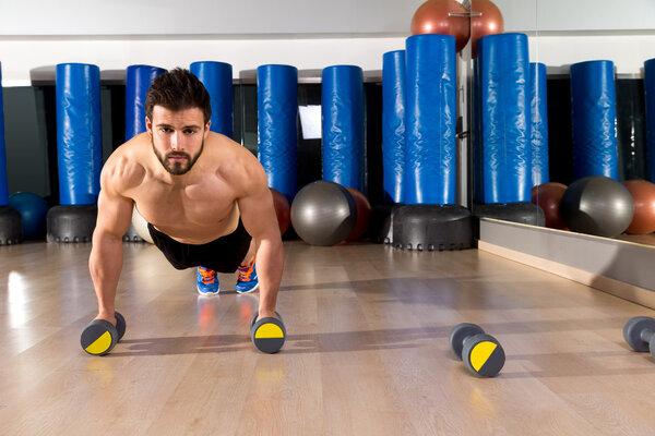 男性怎样备孕?5项运动提升男人性能力