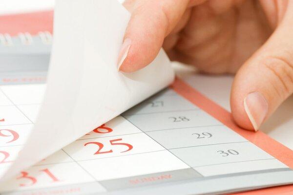 月经干净了第几天会排卵?