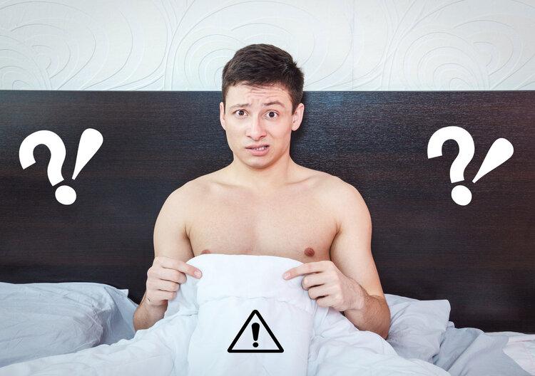 夫妻性生活时套套太小,会让男性振作不起来吗