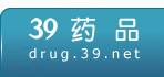39药品频道